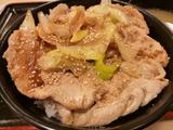 ロース豚丼