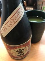 宝山緑茶割