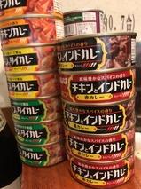 インドカレー缶