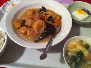 漢方炒め定食