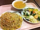 炒飯&五目野菜炒め