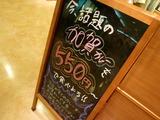 加賀カレー
