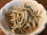 コウナゴおろしポン酢