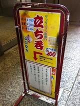 IMG_8648
