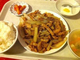 鶏肉とたまねぎ炒め