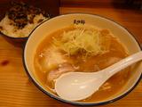 麺や天四郎