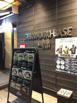 一風堂SHIROMARU-BASE