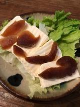 クリームチーズと奈良漬