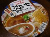 弥七カップ麺