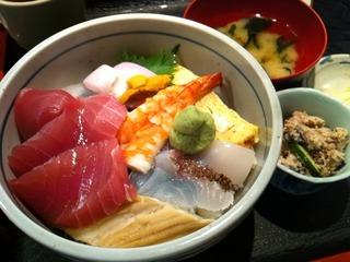 志摩丼定食