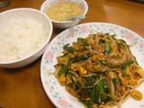 豚肉とニラと玉子の炒め