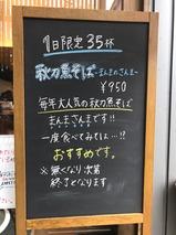 限定35食