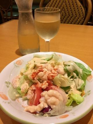 小海老のサラダ