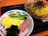 黒酢しょうゆ冷し麺