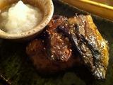 トロあじの醤油麹漬け炭火焼き