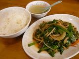 ニラ炒め定食