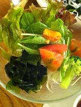ミニグリーンサラダ