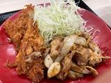 豚ロースタレカツと牛焼肉の合い盛り定食