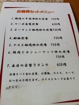 IMG_7296