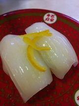 柚子塩やりいか
