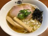 煮干魚介らぁ麺
