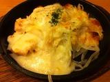 はんぺんチーズ焼
