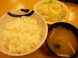 ご飯・味噌汁・生野菜