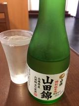 白鶴山田錦
