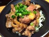 ひね鶏の黒胡椒焼き