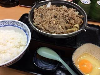牛すき鍋膳