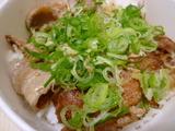 ネギ塩カルビ丼