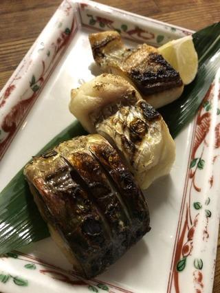 焼魚三種盛