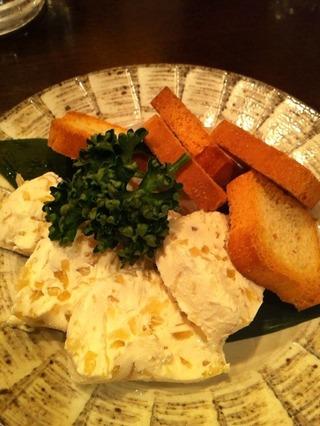 奈良漬チーズ