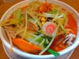 毎日野菜辛タンメン