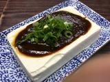 味噌湯豆腐