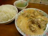 とりマヨ定食