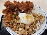 鶏ガパオダブルチキンカツ丼