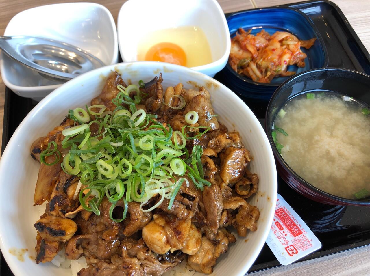 スタミナ 吉野家 吉野家でスタミナ超特盛丼食べた感想。めっちゃ濃い|tabiメモ