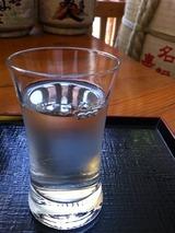 雪雀 特別本醸造 しぼりたて生酒 初香