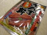 近海食品さんま丼