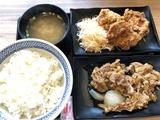牛皿から揚げ定食