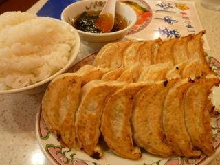 餃子&ライス