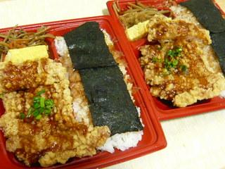 のり竜田弁当×2