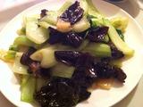 青梗菜キクラゲ炒め