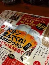 オリオン100円