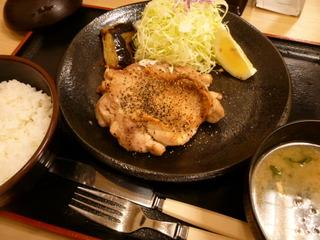 若鶏の黒胡椒焼き定食