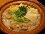 桜島とりの水炊き