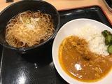 朝カレー定食