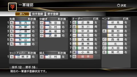 2014-09-03-001741