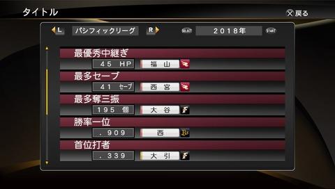 2014-09-30-214110